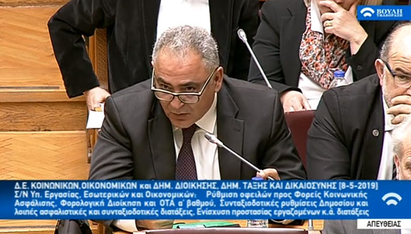 Η παρέμβαση του Προέδρου του ΕΕΑ Γ. Χατζηθεοδοσίου στη Βουλή για τις 120 δόσεις – Βίντεο