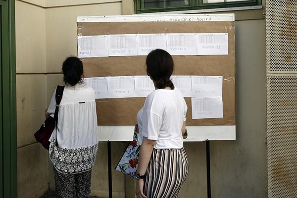 Πανελλαδικές: Σχολιασμός-απαντήσεις ΟΕΦΕ για Αρχές Οικονομικής Θεωρίας, Δίκτυα Υπολογιστών, Αρχές Βιολογικής Γεωργίας, Μηχανές Εσωτερικής Καύσης