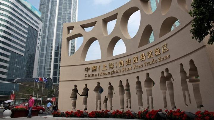 Κίνα: Η πιλοτική λειτουργία των ζωνών ελεύθερου εμπορίου ενισχύει την εφαρμογή καινοτόμων πρωτοβουλιών