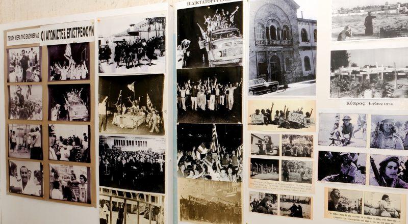 Ιστορία. 23-24 Ιουλίου. Μέρες αποκατάστασης της Δημοκρατίας
