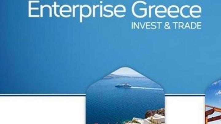 Ιαπωνικό ενδιαφέρον για ελληνικές start-up