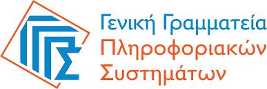 Από σήμερα, 20/07, η πιλοτική λειτουργία του Κεντρικού Μητρώου Πραγματικών Δικαιούχων στη ΓΓΠΣ