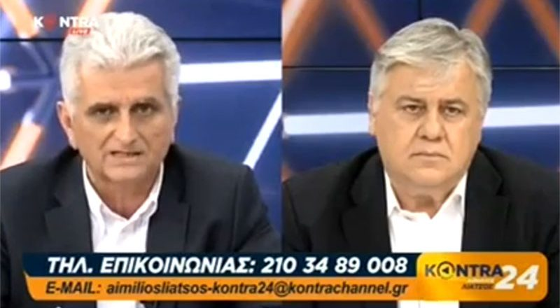 Ο Ν. Κογιουμτσής στο «Kontra Channel» (βίντεο)