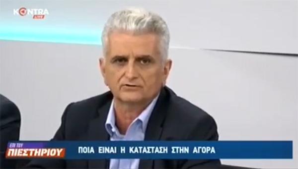 Συνέντευξη Ν. Κογιουμτσή στο Kontra για την κατάσταση στην αγορά
