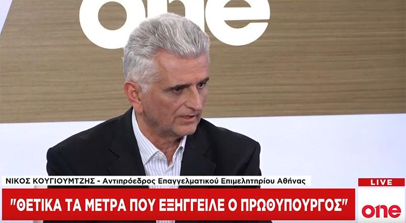 Ο Ν. Κογιουμτσής στην εκπομπή «One Line» στο «One Channel»
