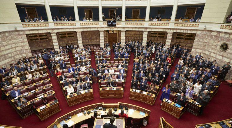 Σήμερα στη Βουλή η ψηφοφορία για την Αναθεώρηση του Συντάγματος