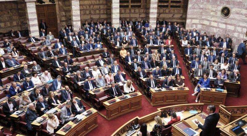 Ψηφίστηκαν οι τροποποιήσεις στον Ποινικό Κώδικα και στον Κώδικα Ποινικής Δικονομίας