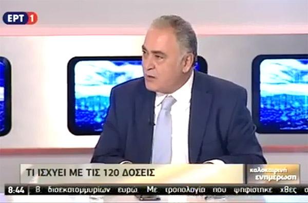 Ο Πρόεδρος του ΕΕΑ Γ. Χατζηθεοδοσίου στην ΕΡΤ1 για αγορά, 120 δόσεις, ΕΝΦΙΑ – Βίντεο