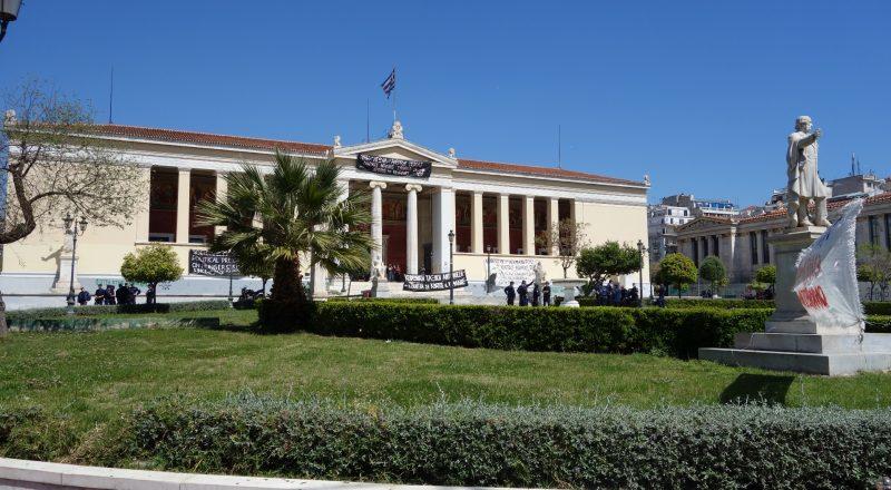 Σημαντικές διακρίσεις ελληνικών πανεπιστημίων