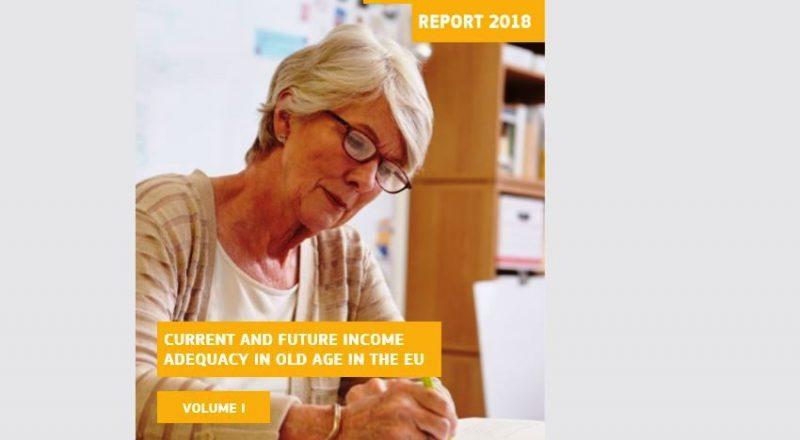 Έκθεση της Ευρωπαϊκής Επιτροπής για τις συντάξεις- 2018