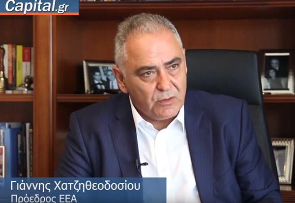 Συνέντευξη Γ. Χατζηθεοδοσίου στο Capital TV για 120 δόσεις, φόρους, τράπεζες