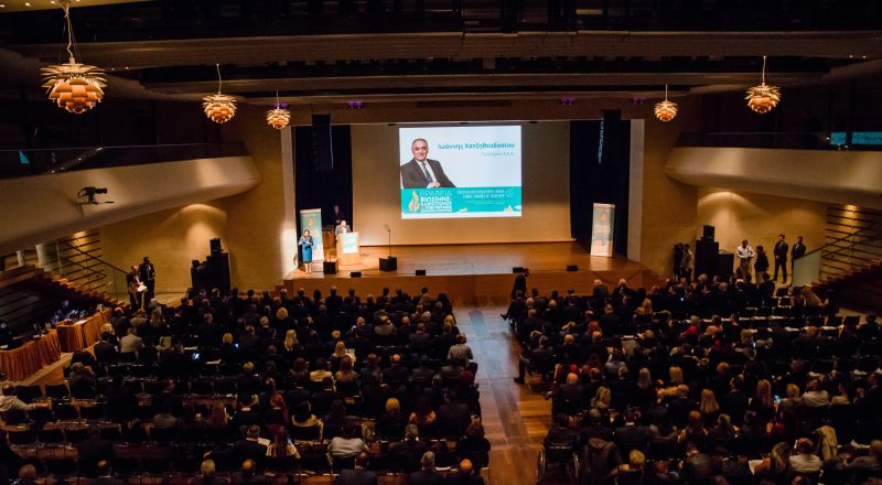 EEA: Αιτήσεις για τα Βραβεία «Βιώσιμης-Καινοτόμου & Υπεύθυνης Επιχειρηματικότητας»