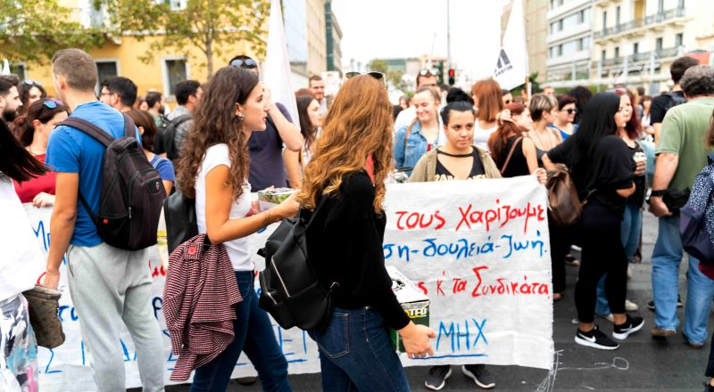 24ωρη απεργία την Τετάρτη: Πώς θα κινηθούν τα μέσα μεταφοράς