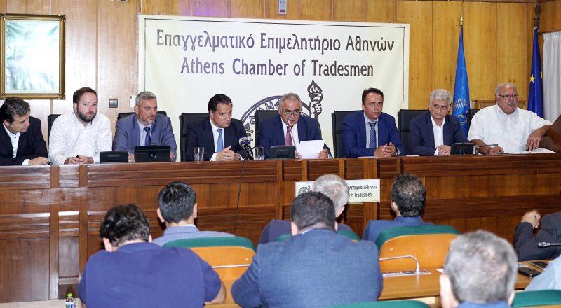 Άδωνις Γεωργιάδης στο Ε.Ε.Α. για αναπτυξιακό πολυνομοσχέδιο, επιχειρηματικότητα αλλά και NN
