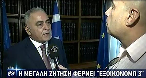 Ο Πρόεδρος του Ε.Ε.Α. στο STAR για Thomas Cook και «Εξοικονόμηση κατ΄οίκον» – Βίντεο