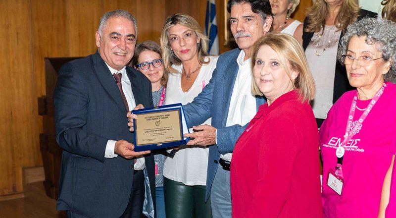 «Ε.Μ.Ε.Ι.Σ.» στο ΕΕΑ ενώνουμε δυνάμεις για πρόληψη καρκίνου μαστού & γυναικεία επιχειρηματικότητα