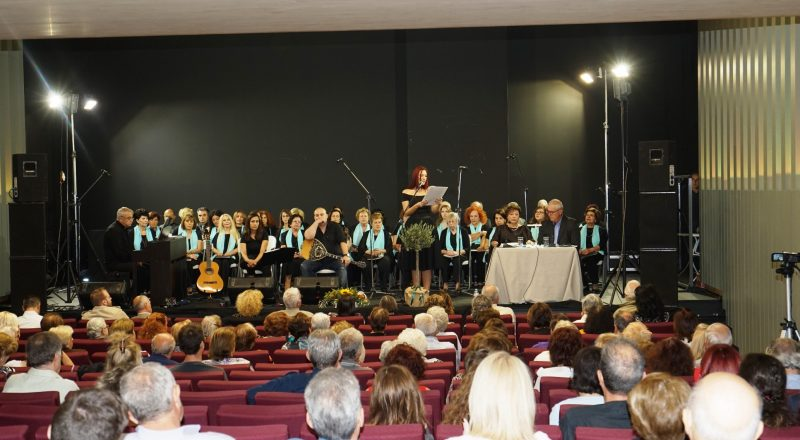 Εκδήλωση στο Δήμο Αγίου Δημητρίου για την 28η Οκτωβρίου