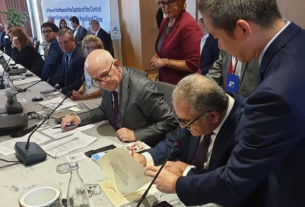 Το Ε.Ε.Α. πρωτοστατεί στην εξωστρέφεια με τη συμμετοχή του στην κίνηση «17+1», μία συνεργασία Ευρώπης- Κίνας
