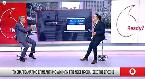 Δ. Γαβαλάκης στον ΣΚΑΪ: Το ΕΕΑ Mobile App φέρνει το Επιμελητήριο «στα χέρια» επαγγελματιών – ΜμΕ
