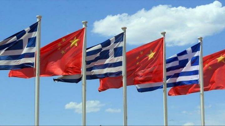 Κοινή Διακήρυξη μεταξύ της Ελληνικής Δημοκρατίας και της Λαϊκής Δημοκρατίας της Κίνας για την ενίσχυση της Ολοκληρωμένης Στρατηγικής Συνεργασίας