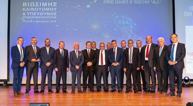 Η μεγάλη γιορτή επιχειρηματικότητας του Ε.Ε.Α – Τα 17 Βραβεία