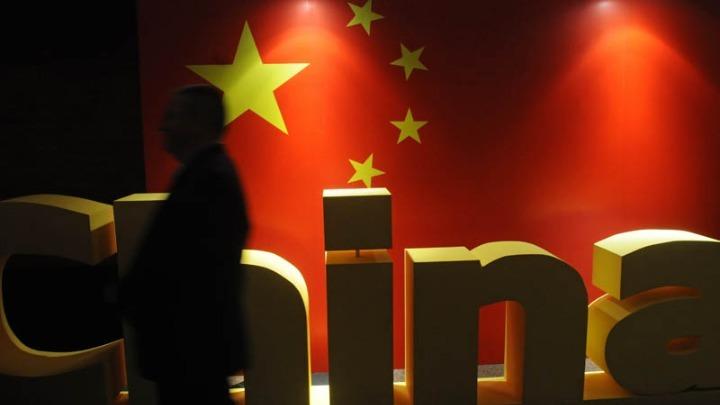 Σημαντική απόφαση το άνοιγμα της Bank of China στην Αθήνα
