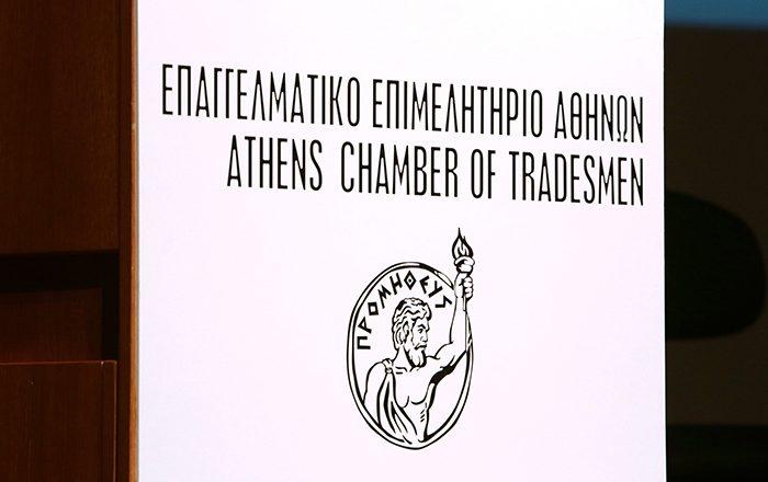 Παρέμβαση του Ε.Ε.Α. για την καταβολή των 800 ευρώ στους επαγγελματίες που δεν έχουν εισπράξει την έκτακτη ενίσχυση