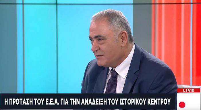 Γ. Χατζηθεοδοσίου στο One Channel για Βραβεία Ε.Ε.Α. – πρόταση ανάδειξης του ιστορικού κέντρου της Αθήνας