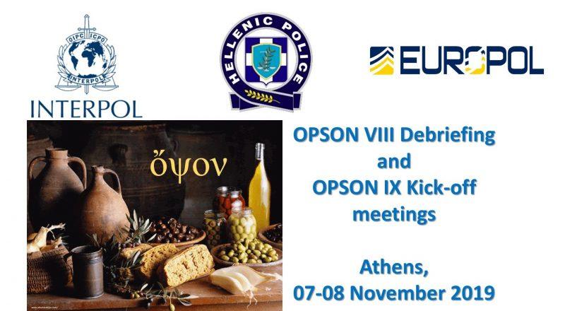 Απολογισμός EUROPOL και INTERPOL στην καταπολέμηση της παράνομης παραγωγής και διακίνησης των απομιμητικών τροφίμων και ποτών
