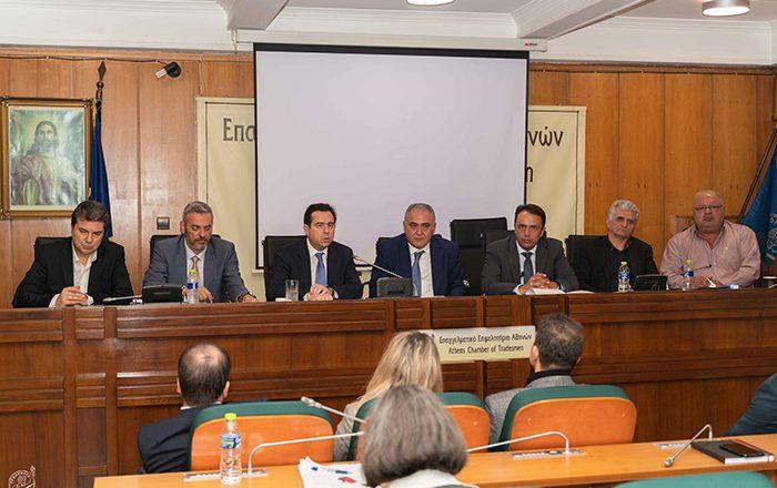 Ο Υφυπουργός Εργασίας Ν. Μηταράκης στο Δ.Σ. του Ε.Ε.Α. για το νέο ασφαλιστικό