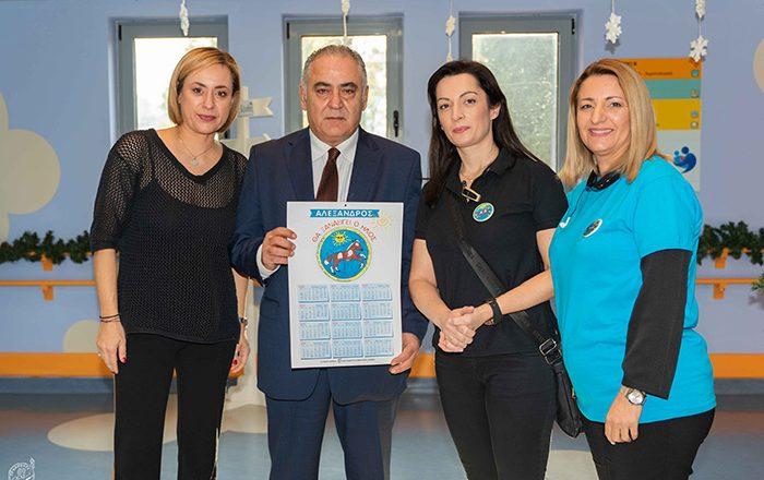 Το Ε.Ε.Α. αγκαλιάζει το έργο της ομάδας «ΘΑ ΞΑΝΑΒΓΕΙ Ο ΗΛΙΟΣ. ΑΛΕΞΑΝΔΡΟΣ» για τον παιδικό καρκίνο