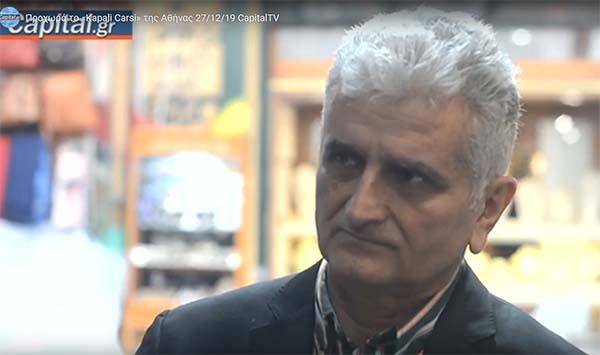 Ν. Κογιουμτσής στο Capital TV για το σχέδιο νέας Ενιαίας Αγοράς Πλάκα-Μοναστηράκι
