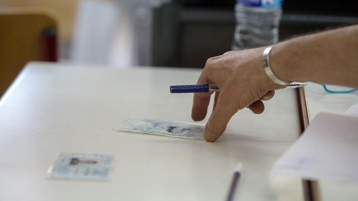 Ξεκίνησε η διαγωνιστική διαδικασία για τη νέα ταυτότητα – κάρτα πολίτη