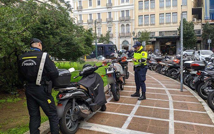 Σαφάρι της Τροχαίας στο κέντρο της Αθήνας για παράνομες σταθμεύσεις