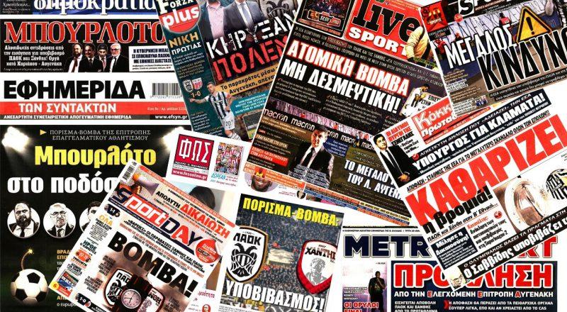 Μπουρλότο στο ποδόσφαιρο με την εισήγηση υποβιβασμού ΠΑΟΚ και Ξάνθης – Έντονες αντιδράσεις