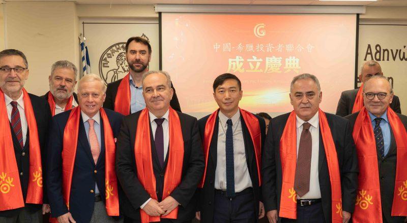 Εκδήλωση στο ΕΕΑ: Κινεζικές επενδύσεις έως και 1 δισ. ευρώ με το πρόγραμμα Golden Visa