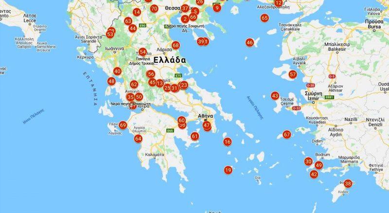 Ιαματικές πηγές: Ο κρυφός πλούτος της Ελλάδας σε ολοκληρωμένο μητρώο