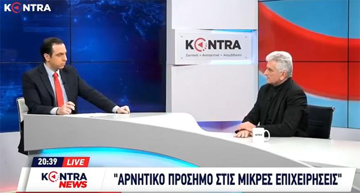 Συνέντευξη Ν. Κογιουμτσή στο Kontra για την εικόνα της αγοράς