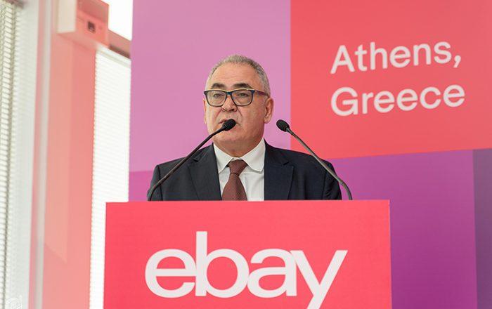 Η eBay παρουσίασε το πρόγραμμα Export Revival-Για το ρόλο της τεχνολογικής εξέλιξης στο σύγχρονο επιχειρείν, μίλησε ο Γ. Χατζηθεοδοσίου
