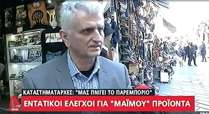Ν. Κογιουμτσής στον Alpha: Μέσω εδικού App οι τουρίστες θα ενημερώνονται για την παραδοσιακή αγορά της Αθήνας