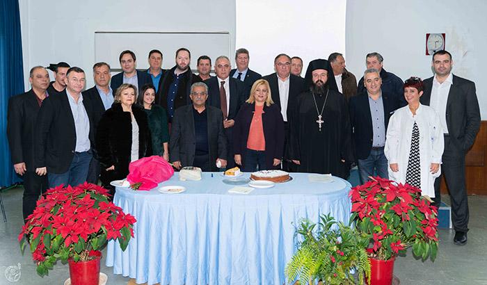 Κοπή της πίτας στο νοσοκομείο «Αγία Βαρβάρα», με τη συμμετοχή του Γ. Χατζηθεοδοσίου