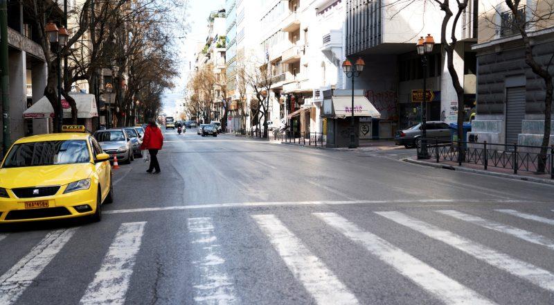 Κορονοϊός: 1.113 παραβάσεις της απαγόρευσης κυκλοφορίας την Πέμπτη – 7 συλλήψεις για λειτουργία καταστημάτων