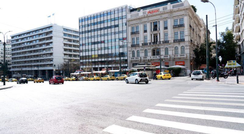 Αναμένεται επέκταση των μέτρων απαγόρευσης άσκοπων μετακινήσεων έως το Πάσχα