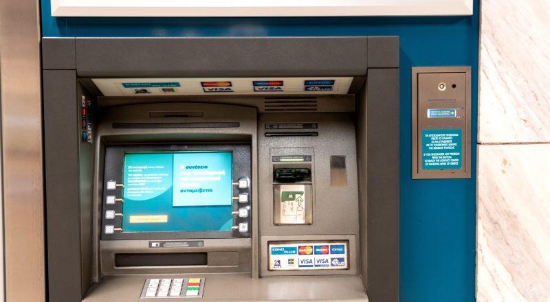 Τι ισχύει για τις τραπεζικές συναλλαγές από σήμερα Τρίτη