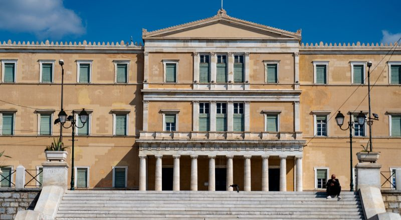 Ο Χ. Σταϊκούρας κατέθεσε στη Βουλή τον προϋπολογισμό του 2021