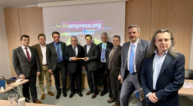 Ανοιχτός δίαυλος επικοινωνίας του ΕΕΑ με την ισπανική CECOT