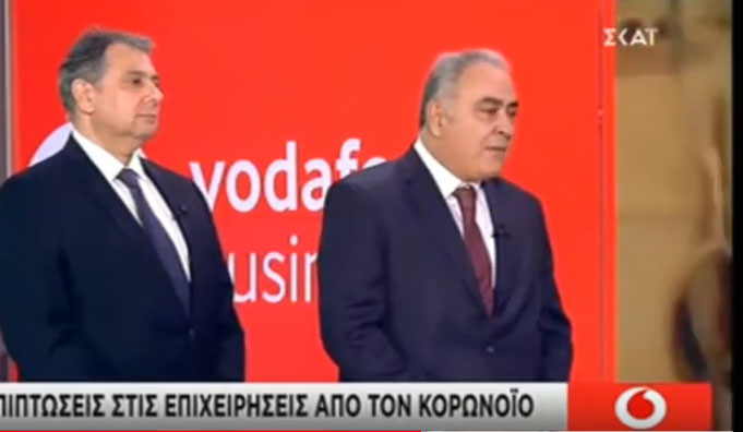 Γ. Χατζηθεοδοσίου στον ΣΚΑΪ: «Η κυβέρνηση πρέπει να στηρίξει τις επιχειρήσεις από τη λαίλαπα του κορονοϊού»