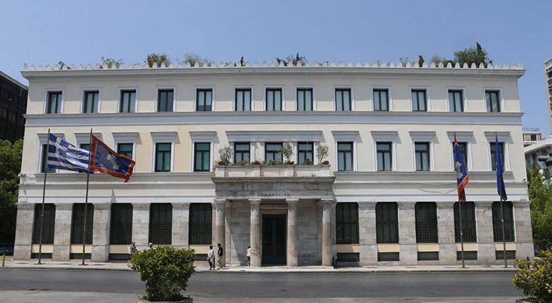 2η Τροποποίηση της Δράσης «Υποστήριξη επιχειρήσεων πολιτισμού εντός της ΟΧΕ του Δήμου Αθηναίων» των ΠΕΠ Αττικής
