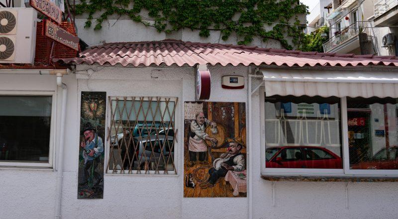 Διάλογος: Προβλήματα στην εστίαση – Κόκκινα δάνεια – Πρώτη κατοικία