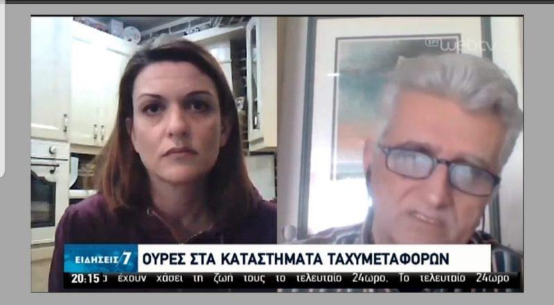Ν. Κογιουμτσής στην ΕΡΤ: Ποια μέτρα χρειάζεται να ληφθούν άμεσα για τη στήριξη του τουρισμού